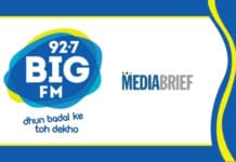 image-BIG-FM-'E-Wellness-MediaBrief.jpg