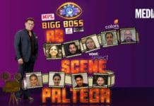 image-Bigg Boss is back with microsite, memes, UGC music videos and much more-MediaBrief.jpg