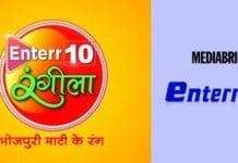 image-Enterr10-Television-strengthens-Bhojpuri-play-Enterr10-Rangeela-MediaBrief.jpg
