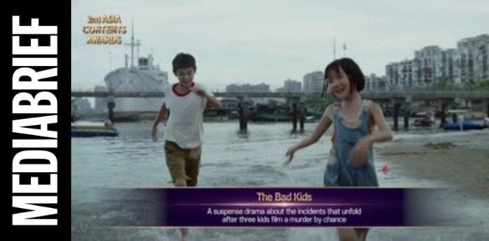 Image-Best-Creative-bagged-by-iQIYIs-The-Bad-Kids-MediaBrief.jpg