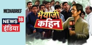 Image-News18-India-launches-show-Bhaiyaji-Kahin-MediaBrief.jpg
