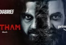 image-Amazon-Prime-Video-trailer-Telugu-thriller-Gatham-mediabrief.jpg