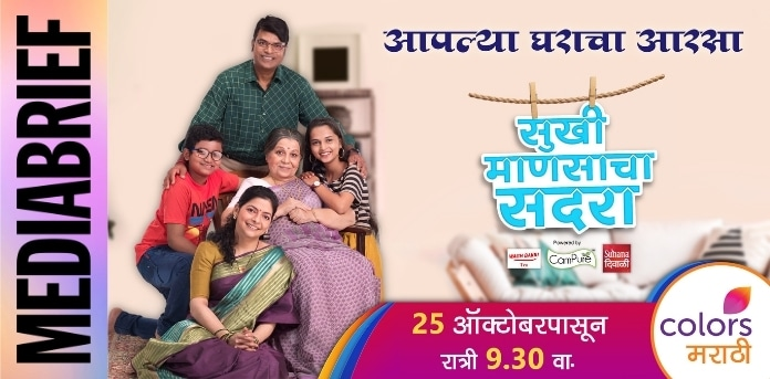 image-COLORS-Marathi-announces-launch-two-new-shows-mediabrief.jpg