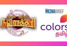 image-COLORS-Tamil-launches-Nalam-Tharum-Navarathri-mediabrief.jpg