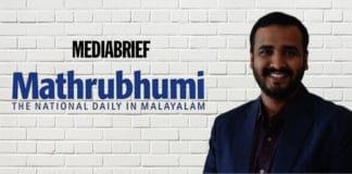 image-Mathrubhumi-Group-appoints-Naveen-Sreenivasan-as-Head-of-Media-Solutions-TRD-mediabrief.jpg