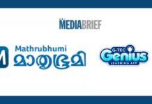 image-Mathrubhumi-consumer-connect-imitative-G-Tech-Education-mediabrief.jpg