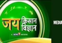image-News18-Network-launches-Jai-Kisaan-Jai-Vigyaa-campaign-mediabrief.jpg