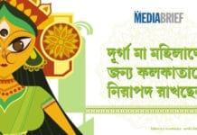 image-Nihar-Naturals-ThirdEyeIsWatching-campaign-mediabrief.jpg