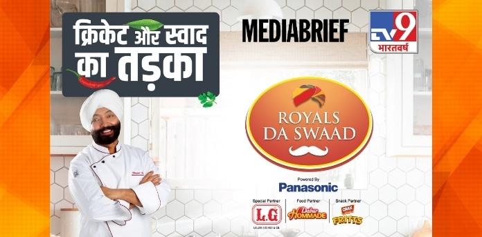 image-Panasonic-Dabur-LG-Hing-Crax-Fritts-on-TV9-Bharatvarshs-Royals-Da-Swaad-mediabrief.jpg