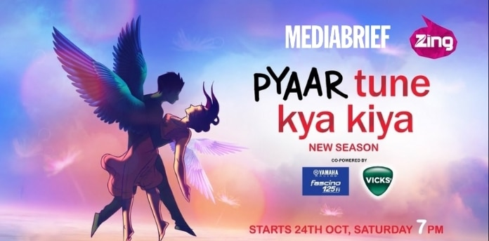 image-Pyaar-Tune-Kya-Kiya-returns-with-season-11-on-Zing-mediabrief.jpg
