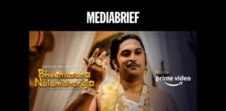 image - amazon prime video content -amazon prime bheemasena