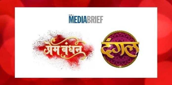 Image-Dangal-TV-announces-new-show-Prem-Bandhan-MediaBrief.jpg