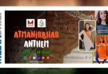 Image-Mitron-TV-Atmanirbhar-Anthem-MediaBrief.jpg
