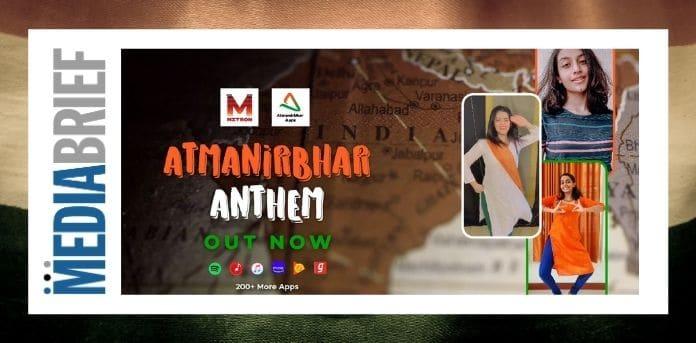 Image-Mitron-TV-Atmanirbhar-Anthem-MediaBrief.jpg