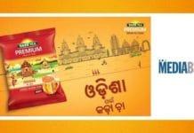 Image-Tata-Tea-Premium-highlights-the-spirit-of-Odisha-in-latest-campaign-MediaBrief.jpg