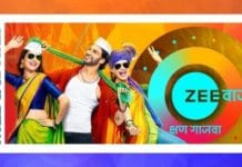 Image-ZEE-Vajwas-launch-campaign-spearheaded-by-celebrities-reaches-10.5mn-Marathi-audiences-online-MediaBrief.jpg