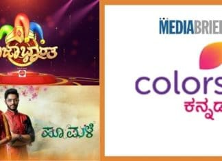 image-Colors-Kannada-announces-launch-of-two-new-primetime-show-mediabrief.jpg