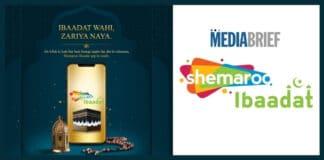 Image-Shemaroo-Entertainment-upgrades-Shemaroo-Ibaadat-app-mediabrief.jpg