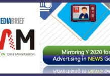 Image-TAM-AdEx-reports-26-growth-in-ad-volumes-on-News-genre-MediaBrief.jpg
