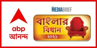 image-ABP-Ananda-special-line-up-for-Assembly-Elections-2021-mediabrief.jpg