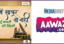 image-Aawaz-launches-Urdu-edition-mediabrief.jpg