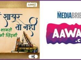 image-Aawaz-launches-Urdu-edition-mediabrief.jpg