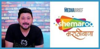 image-Shemaroo-MarathiBana-commemorates-first-anniversary-mediabrief.jpg